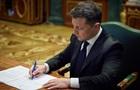 Зеленский утвердил решение СНБО об увеличении оборонного бюджета