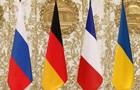 Нормандские советники не договорились о саммите