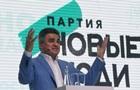 Новые люди Кремля. Хто пройшов у Держдуму