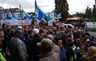 Металурги трьох областей вийшли на протести через загрозу закриття МГЗ