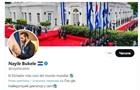 Президент Сальвадора назвал себя  самым крутым диктатором в мире
