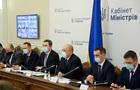 В Украине вводят ограничения желтой зоны