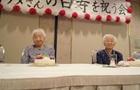 Сестры из Японии признаны старейшими близнецами