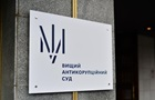 Судье из Мукачево дали семь лет за 2 тысячи грн взятки
