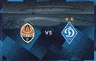 Шахтар - Динамо: онлайн-трансляція Суперкубка України