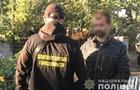 На Одесчине наркодилеры наладили оптовую продажу метадона
