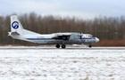 В России самолет Ан-26 пропал с радаров под Хабаровском