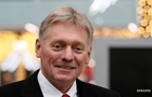 Песков предложил Европе нарастить закупки газа ради Украины