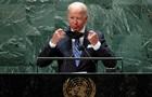 Переломный момент. О чем говорил Байден в ООН