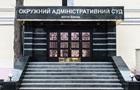 ОАСК відкрив справу щодо анулювання ліцензії телеканалу НАШ