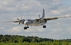 У РФ виявили уламки зниклого під Хабаровськом літака Ан-26