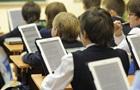 На Николаевщине закупили некачественные электронные учебники на 16 млн