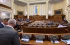 Рада провалила голосования о деятельности ФЛП