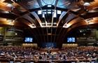 Делегации РФ в ПАСЕ запретили свободно передвигаться по Страсбургу