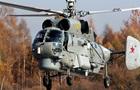 На Камчатке разбился вертолет