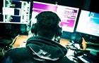 Федеральное статбюро Германии подверглось атаке хакеров