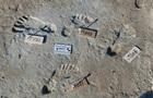 В США нашли следы человека, которым свыше 20 тысяч лет