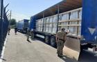 Червоний Хрест відправив 37 тонн гігієнічних наборів у  ЛДНР