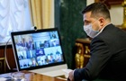 У Зеленского обсудили борьбу с коронавирусом