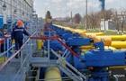 Газовый контракт Венгрии и РФ в обход Украины: условия