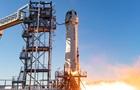 Blue Origin назвала дату нового туристичного польоту в космос