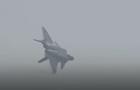 Китай впервые показал свой стелс-истребитель