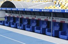 Динамо і Шахтар оновили лавки запасних на Олімпійському