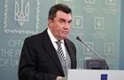 У рішенні РНБО з криміналітету помилилися щодо 108 осіб - Данілов