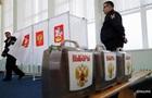 Вибори РФ в Криму і на Донбасі: РНБО ввела санкції