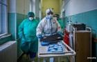В Украине за сутки менее 13 тысяч COVID-случаев