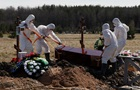 COVID-19: в РФ вперше за добу понад тисяча жертв