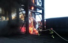 На Авдеевском коксохимическом заводе произошел пожар