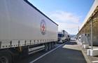 Червоний Хрест відправив на Донбас 110 тонн гуманітарки