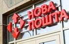 На Одесщине воры вынесли два сейфа из отделений Новой почты