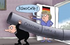 СМИ ФРГ о газе, зависимости от РФ и роли Меркель