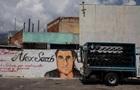 Кабо-Верде выдала США дипломата Венесуэлы