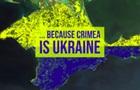 Американская миссия ОБСЕ перепутала флаг Украины