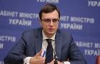 Суд виправдав екс-міністра інфраструктури Омеляна