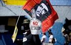 У Сальвадорі протестували проти біткоїна