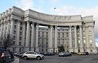 МИД назвал захват наблюдателей ОБСЕ попыткой  раздуть вооруженный конфликт