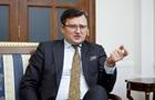 Кулеба - Пескову: Худший сценарий уже состоялся