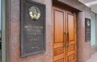 МЗС Білорусі відкликало свого посла у Франції