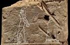 Знайдено найдавніший в історії малюнок привида