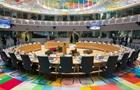 В ЄС продовжили санкції проти ІДІЛ та Аль-Каїди