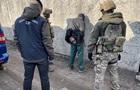 На Донбассе будут судить чиновника, воевавшего за  ЛНР