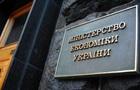 В Украине может подорожать алкоголь - Минэкономики