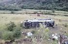 В Еквадорі впав у прірву пасажирський автобус, 11 жертв