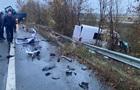 На Харьковщине три человека погибли в ДТП