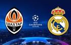 Шахтар - Реал. Онлайн матчу Ліги Чемпіонів