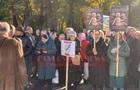 Біля Ради віряни протестують проти вакцинації